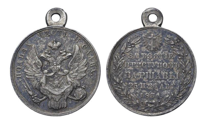 7 сентября 1831 года взятие Варшавы русскими войсками Паскевича