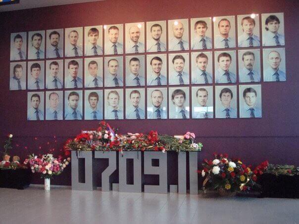 7 сентября 2011 года в момент взлета разбился самолет Як-42 с ярославской хоккейной командой Локомотив на борту