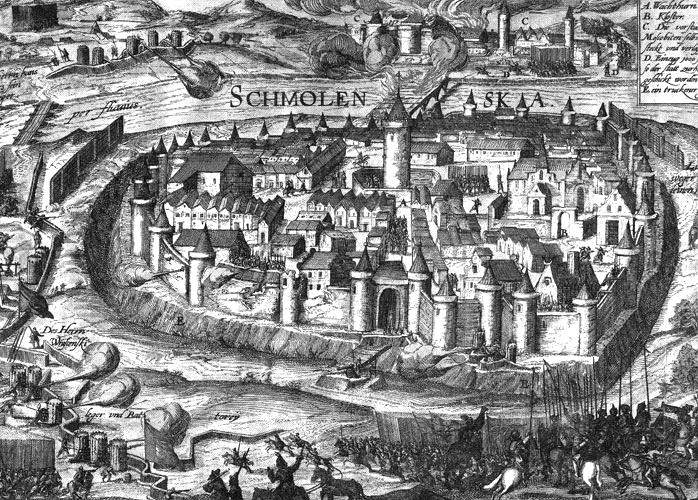863 - Смоленск один из древнейших городов России