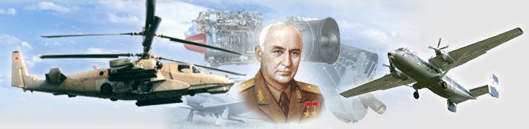 9 сентября 1962 года скончался Владимир Яковлевич Климов