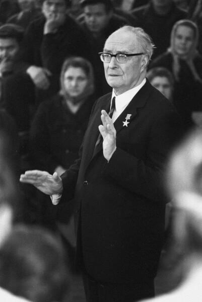 Александр Васильевич Свешников