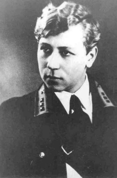 Екатерина Ивановна Зеленко