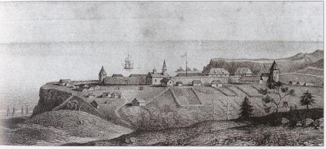 Основано первое поселение русских на Аляске - форт Росс