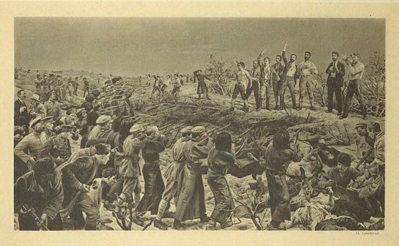 Картина Исаака Бродского. Расстрел 26 бакинских комиссаров, 1925 год
