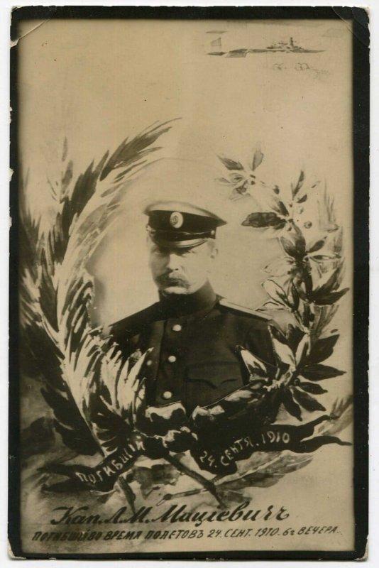Лев Мациевич