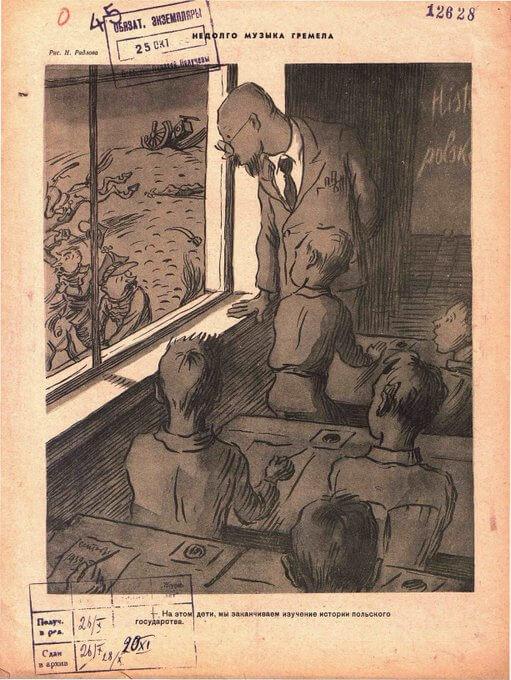 «На этом, дети, мы заканчиваем изучение истории польского государства». Политическая сатира в журнале «Крокодил» по поводу раздела Польши. СССР. 1939 год.