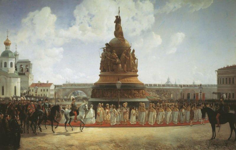 Открыт памятник Тысячелетие России