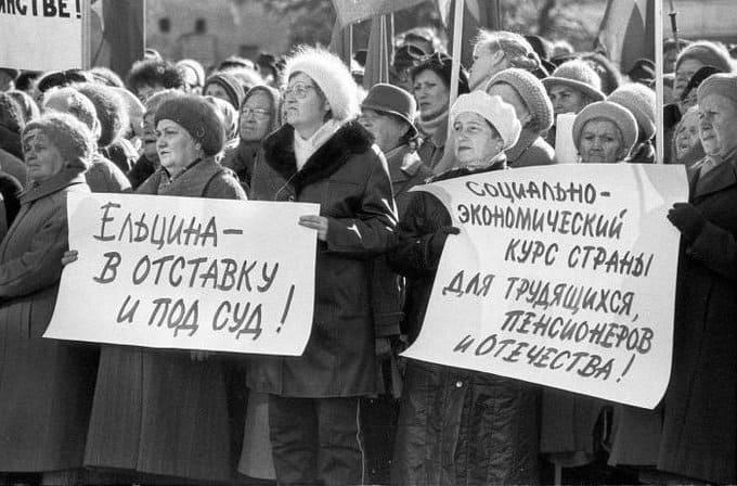 Пенсионеры на протестном митинге на во время финансового кризиса. Российская Федерация