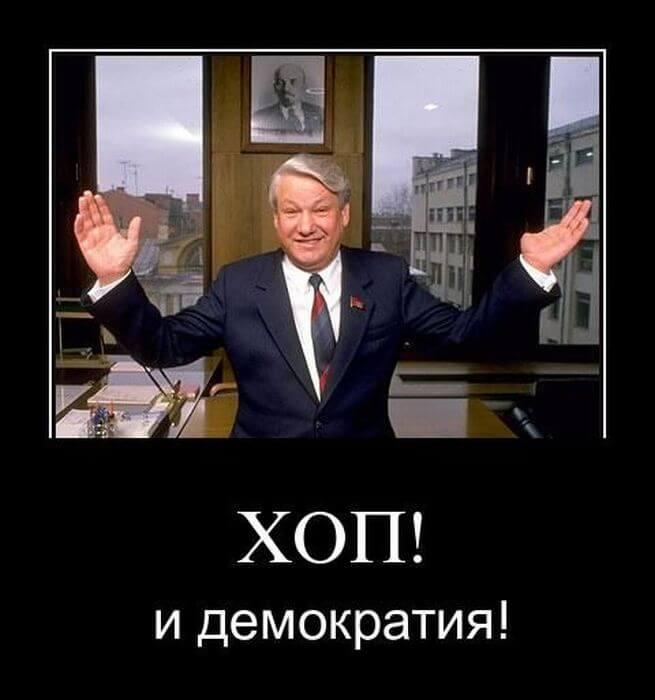 Рассказывая о святых и демократичных 90-ых, либералы почему-то часто забывают, что 5 октября 1993 года Борис Ельцин запретил в России деятельность всех оппозиционных партий и газет