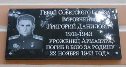 старший сержант Воровченко
