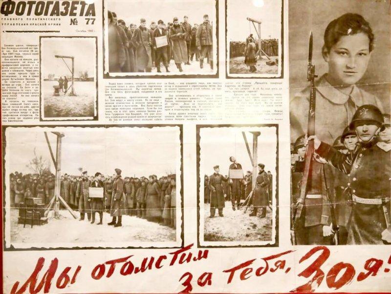 Вот что писал военный корреспондент газеты Калининского фронта