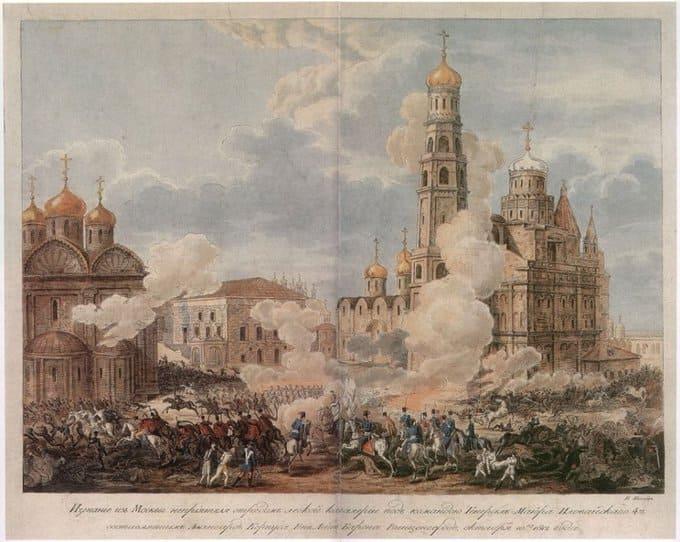 10 октября 1812 года из Московского Кремля изгнаны остатки наполеоновской армии