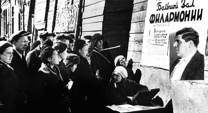 10 октября 1943 года фортепианный концерт профессора консерватории Каменского в Большом зале Ленинградской филармонии