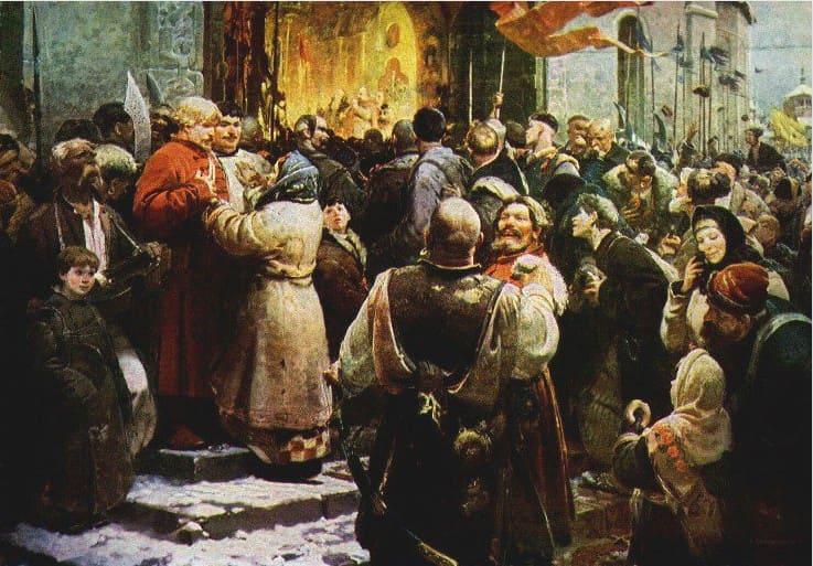 11 октября 1653 года Земский собор