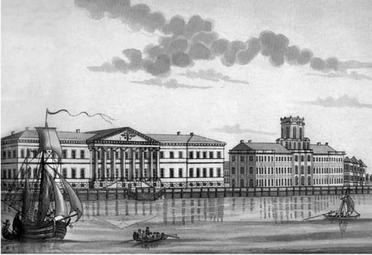 11 октября 1783 года в Петербурге указом Екатерины II была основана Российская академия
