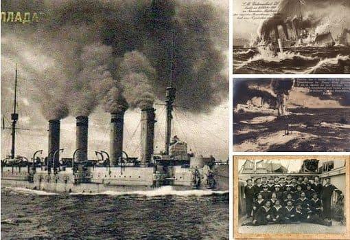11 октября 1914 года торпедированный немецкой подводной лодкой затонул броненосный крейсер Российского Императорского флота