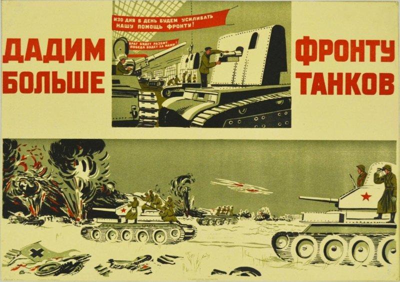 11 октября 1941 года на базе Челябинского тракторного завода им. И.В