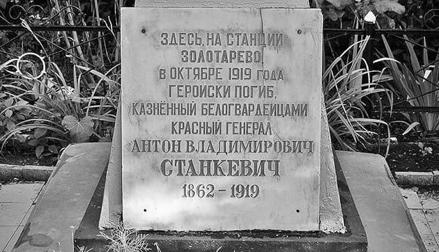 13 октября 1919 г. в результате измены начальника штаба 55-й дивизии бывшего генерала А. А. Лаурица с группой комсостава был взят в плен белогвардейцами