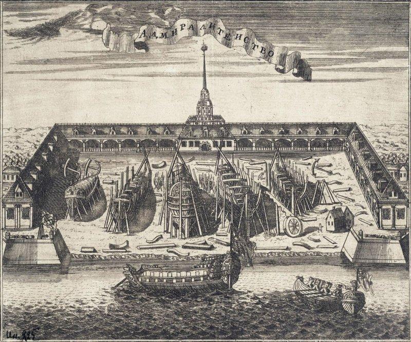 1705 - Началось строительство Адмиралтейской крепости,