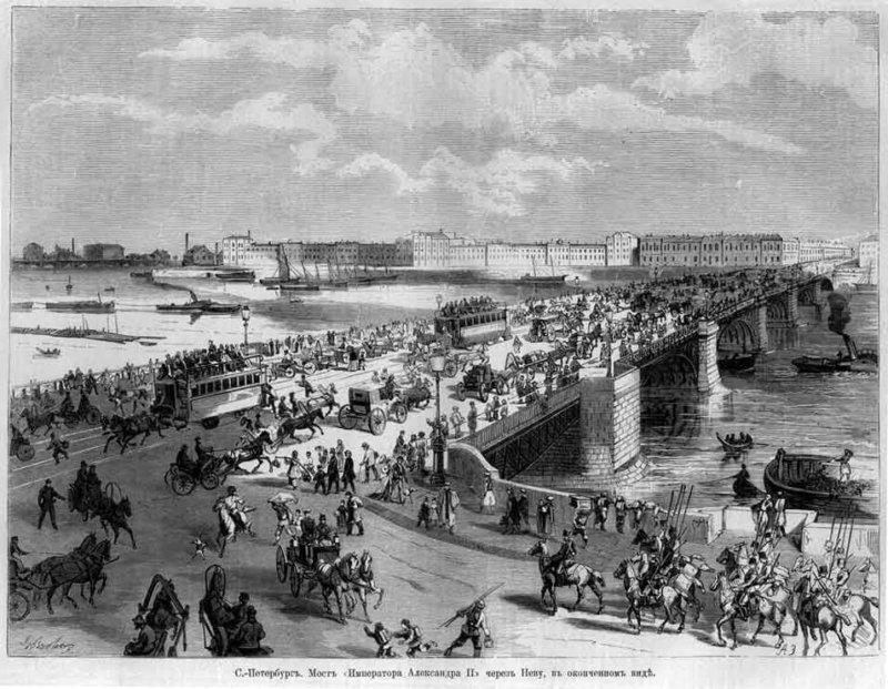 1879 - Торжественно открыт мост императора Александра II (Литейный мост) через Неву