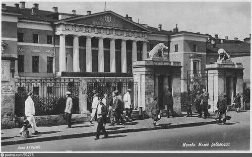 1919 - Государственный музей Революции
