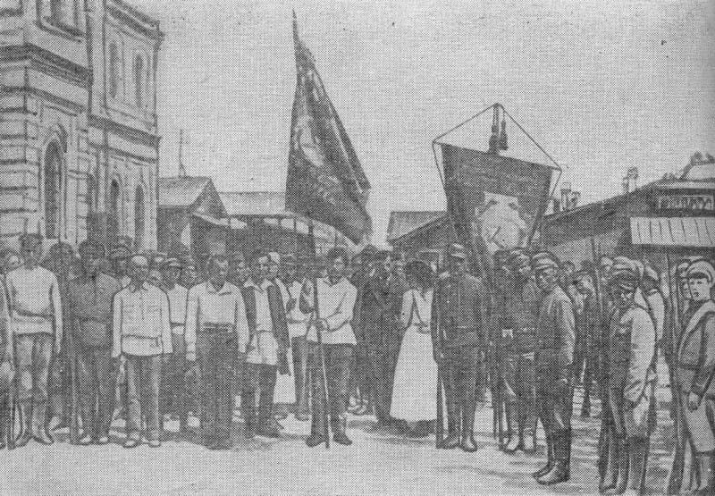 8 октября 1920 г