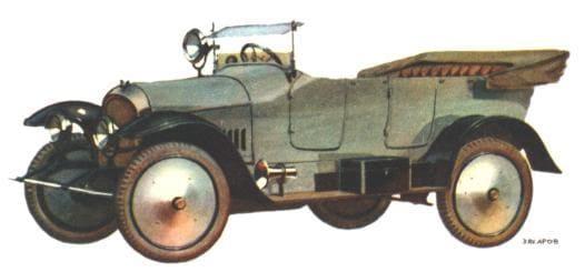 8 октября 1922 года в Филях (Москва) на заводе №1