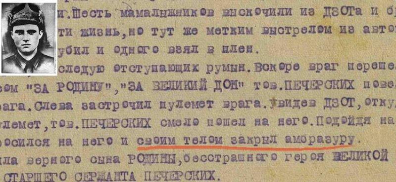 Александр Михайлович Печерских