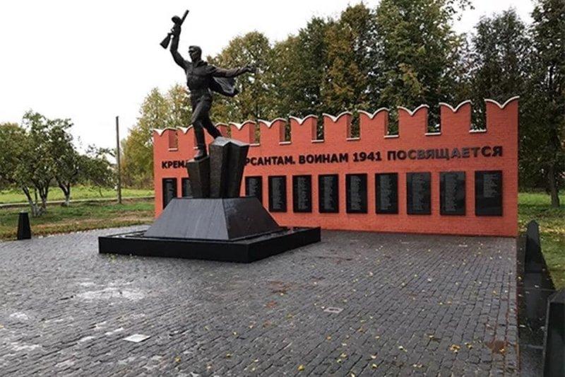 В Московской области открыли мемориальный комплекс Кремлевским курсантам